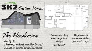 Schmidt Custom Floors Jobs by Sk2 Custom Homes Schmidt U0026 Sons