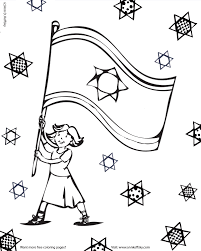 Coloring Download Flag Of Israel Page At