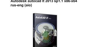 Autodesk autocad lt 2013 sp1 1 x86 x64 rus eng aio Google Docs