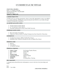 Different Resume Formats Photo Wonderful Templates For Interns Free ... Cover Letter For Cnc Operator Fresh Hobbies Resume Inspirational 1607 22 Best Examples Of And Interests To Put On A 5 12 List Of Hobbies And Interests Resume Notice Interest Samples Sample Elegant In How With Cool Stock Examples Sazakmouldingsco For Special 20 To On A List Samples Valid Objective Statements Unique