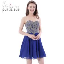 online get cheap royal blue prom dress with sleeve aliexpress com