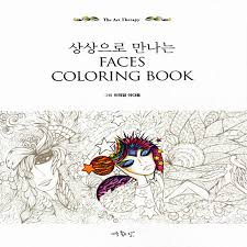 Fanciful FACES COLORING BOOK For Adult Art Colouring Book