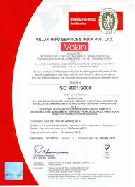 Solarwinds Web Help Desk Ssl Certificate by Mail Servers Database Servers Typical Server Administration