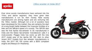 150cc Scooter In India 2017