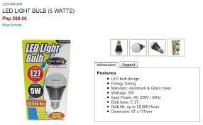 cd r king led light bulb led 001 wd 50 000 hours of bulb