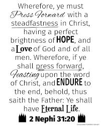 2016 Mutual Theme Scripture Poster Printable 2 Nephi 3120