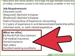 Entry Level Help Desk Jobs Salary by How To Create A Help Wanted Ad 5 Steps With Pictures Wikihow