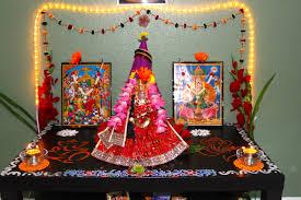 saree and pallu set for varalakshmi vratham creative me