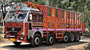 100 14 Truck Tires EICHER 3718 2018full Description About Everything YouTube