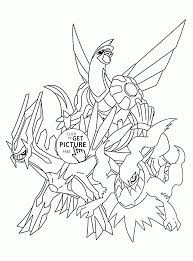 Legendary Pokemon Coloring Pages For Kids Characters Printables Free