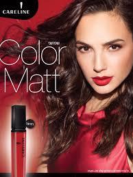 100 Define Omer Beauty Commercial Omerasaf