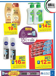 Coupon Carrefour Online : Dominos Free Lava Cake Coupon 2018 Rivoli Shop Uae Coupon Codes Deals 70 Off January 20 Hm Code Promo 80 Sale How To Use Emirates Pinned November 27th 40 Off At American Eagle Outfitters To Use Coupon New Code Out Today 160617 Level Shoes Adat What Are Coupons And Rezeem Your Own Style With Aepaylessercom 20 Fashion Nova Schoolquot Get August 17th 75 More 30th Extra 50