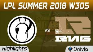 IG Vs RNG Highlights Game 3 LPL Summer 2018 W3D5 Invictus Gaming Vs ...