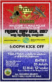 Kula Pumpkin Patch Maui by Battle Of The Badges Maui Family