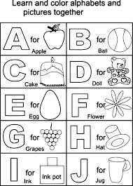 Vocabulary Practice Matrix