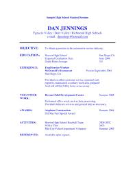 100 Example Of High School Resume Objective Unique Elegant Sample For Student