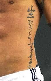 David Beckham Side Tattoo
