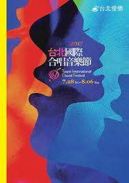 bureau d 馗olier ancien ticf17 taipei international choral festival 台北國際合唱音樂節