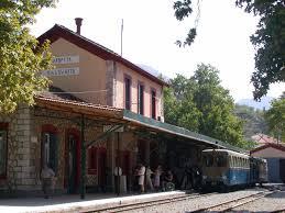 100 Kalavrita Free Train Station Stock Photo FreeImagescom