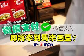 am駭agement cuisine studio e tech科技资讯网 home
