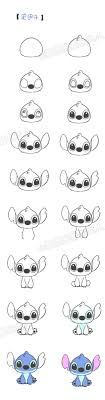 Image result for how to draw a taco cartoon step by step