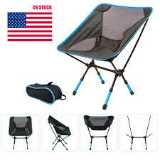 Adjustable Folding Chair Outdoor Camping Lightweight ...