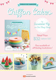 Cake Decorating Books Free by Loving Creations For You