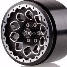 4pcs Aluminum 2.2
