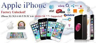Mahavir Mobile