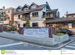 100 Houses In South Korea Seoul Circa September 2015 Lowrise
