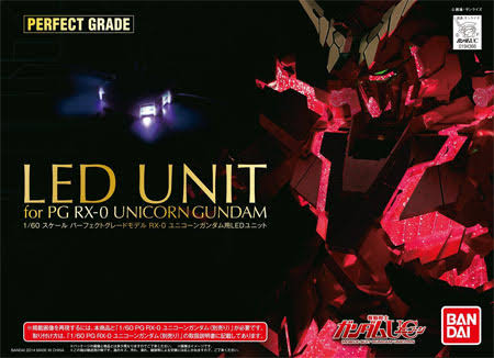 PG 1/60 RX-0 Unicorn Gundam LED Unit