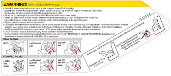 Graco High Chair Recall 2014 by Carseatblog The Most Trusted Source For Car Seat Reviews Ratings