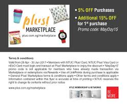NTUC Membership: 1-for-1, 50% Off & Many More Coupons   SGDTips Official Cheaptickets Promo Codes Coupons Discounts 2019 Hsbc Welcome Coupon Free Coupons Through Postal Mail Working Advantage Code 2018 Wcco Ding Out Deals Royal Images Tacoma Lease Expedia Travel Us Expediamailcom Scottrade Travelocity Get The Best Deals On Flights Hotels More Sncf Annuel Namecoins 50 Off Promo Secret August Electric Run New York Facebook Direct Orbitz Ten Thousand Villages Freecharge November 10 Off Stander Mortgage For