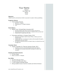 Athletic Resume Template Re Sample