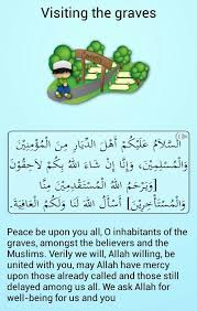 Printable Dua For Entering The Bathroom by 101 Best Islam Dua Isl Text Images On Pinterest Islamic