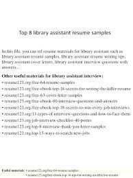 Circulation Assistant Sample Resume Enchanting Librarian Template Library Page Cover Letter Alluring