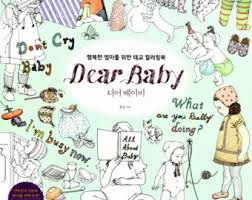Dear Baby Coloring Book For Adult Prenatal Education Pregnancy Colouring By Hwang Jin