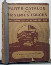 100 1949 Studebaker Truck For Sale 50 Dealer Parts Catalog Book Series 2R