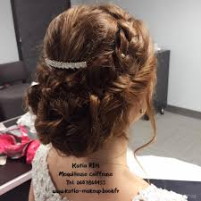 mariage juif du 17 09 2017 maquillage maquilleuse coiffeuse