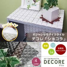 mado rakuten global market a product made in one mosaic