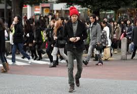 The Wandering Eye Turning Japanese Part 1 Photos