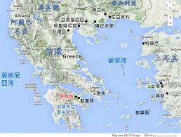 canap駸 atlas 聖光聖經地理holy light bible geography