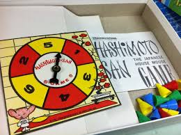 1963 Hashimoto San Japanese House Mouse Game By Transogram Co Box
