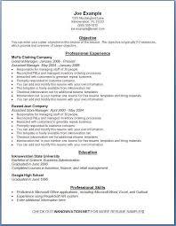 Online Job Resume