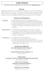 Sample Teacher Resumes Resume Elementary Math Template For Teaching Job Cv Exampl