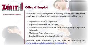 bureau d emploi nabeul pointage zénith management consulting home