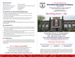 Bmcc Help Desk Email by Bmcc The Brihan Maharashtra College Of Commerce Pune