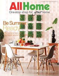 100 Free Home Interior Design Magazines Decorating Magazine Elegant Decor Catalogs And