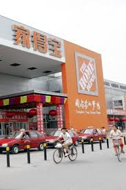 Home Depot Learns Chinese Prefer Do It for Me WSJ