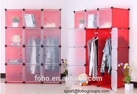 FH AL0039 12 Portable cupboard online india wardrobe design can